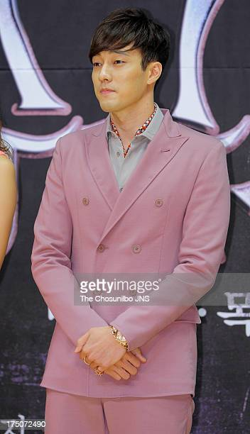 So JiSub attends the SBS Drama 'The Master's Sun' press conference at SBS Building on July 26 2013 in Seoul South Korea