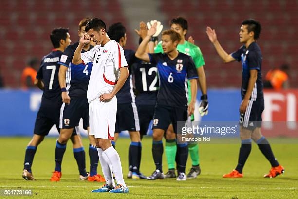 So Jong Hyok of North Korea reacts following defeat in the AFC U23 Championship Group B match between Japan and North Korea at Grand Hamad Stadium on...