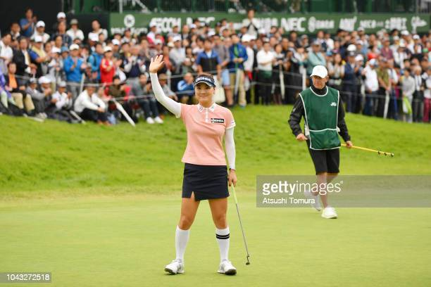 So Yeon Ryu of South Korea celebrates after winning the Japan Women's Open Golf Championship at Chiba Country Club Noda Course on September 30, 2018...