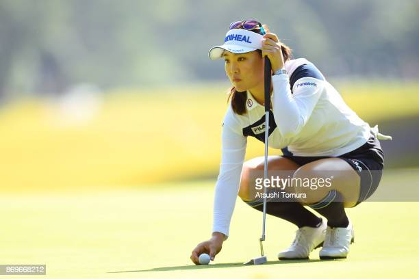 So Yeon Ryu of South Korea lines up her putt on the 6th hole during the first round of the TOTO Japan Classics 2017 at the Taiheiyo Club Minori...