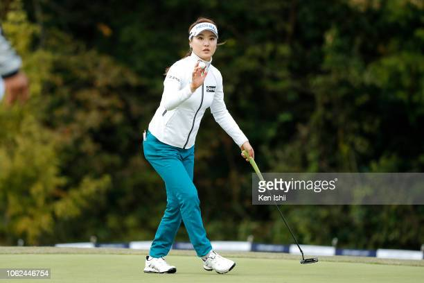 So Yeon Ryu of South Korea reacts after a putt on the 18th green during the first round of the TOTO Japan Classic at Seta Golf Course on November 02...