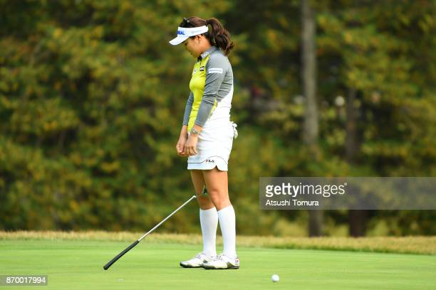 So Yeon Ryu of South Korea reacts after missing her eagle putt on the 17th hole during the second round of the TOTO Japan Classics 2017 at the...