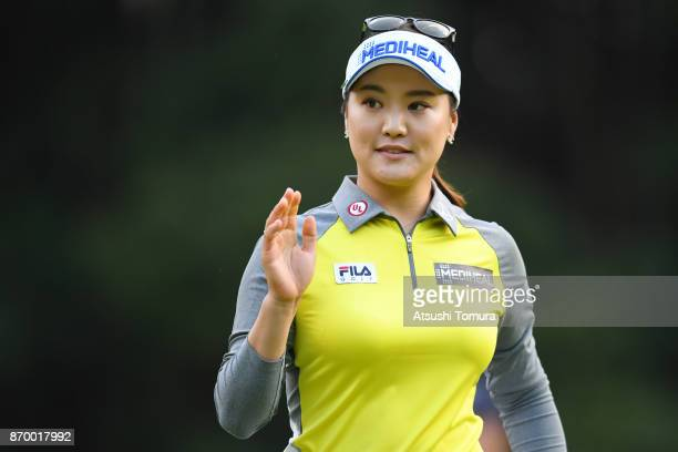 So Yeon Ryu of South Korea reacts during the second round of the TOTO Japan Classics 2017 at the Taiheiyo Club Minori Course on November 4 2017 in...