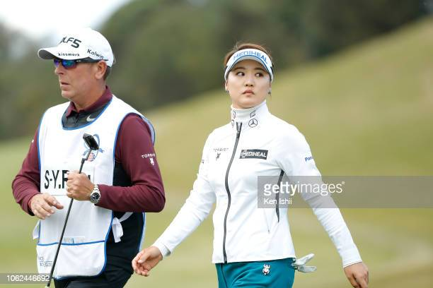 So Yeon Ryu of South Korea walks off the 18th green during the first round of the TOTO Japan Classic at Seta Golf Course on November 02 2018 in Otsu...
