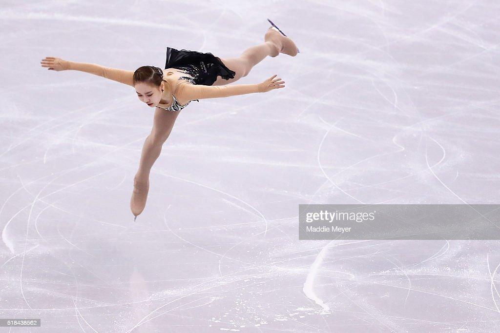 ISU World Figure Skating Championships 2016