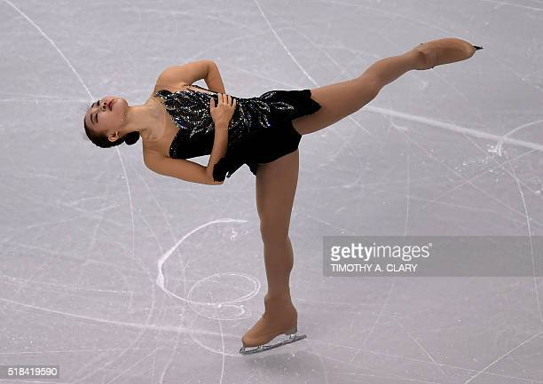 So Youn Park of South Korea skates during the Ladies Short Program at the ISU World Figure Skating Championships at TD Garden in Boston Massachusetts...