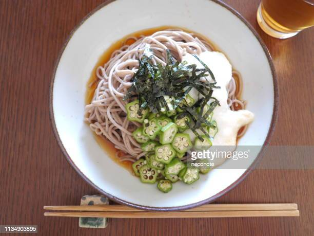 soba noodles - 蕎麦 ストックフォトと画像