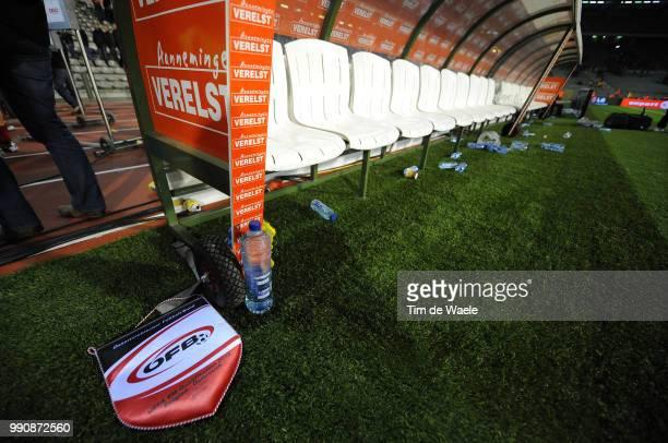 Belgium Austriaillustration Illustratie Bank Seat Dug Out Uefa Euro 2012 Qualification Autriche Oostenrijk / Tim De Waele