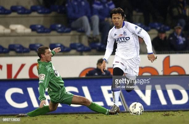 Rc Genk - La Louviere, Belgian Cup /Ernst Didier, Suzuki Takayuki, 1/8 Final, Beker Van Belgie, Coupe De Belgique,