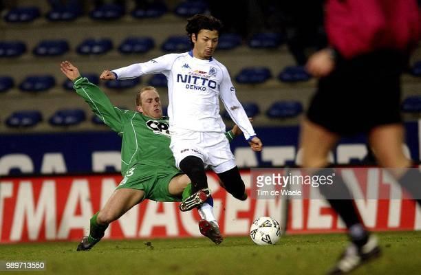 Rc Genk - La Louviere, Belgian Cup /Suzuki Takayuki, 1/8 Final, Beker Van Belgie, Coupe De Belgique,