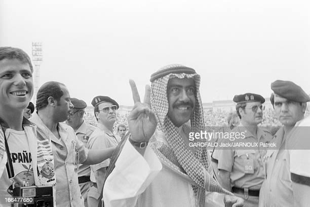 The Match France Kuwait Valladolid Espagne 21 juin 1982 La Coupe du Monde de football Match France Koweit le Cheikh Sahleb al Ahmed frère de l'émir...