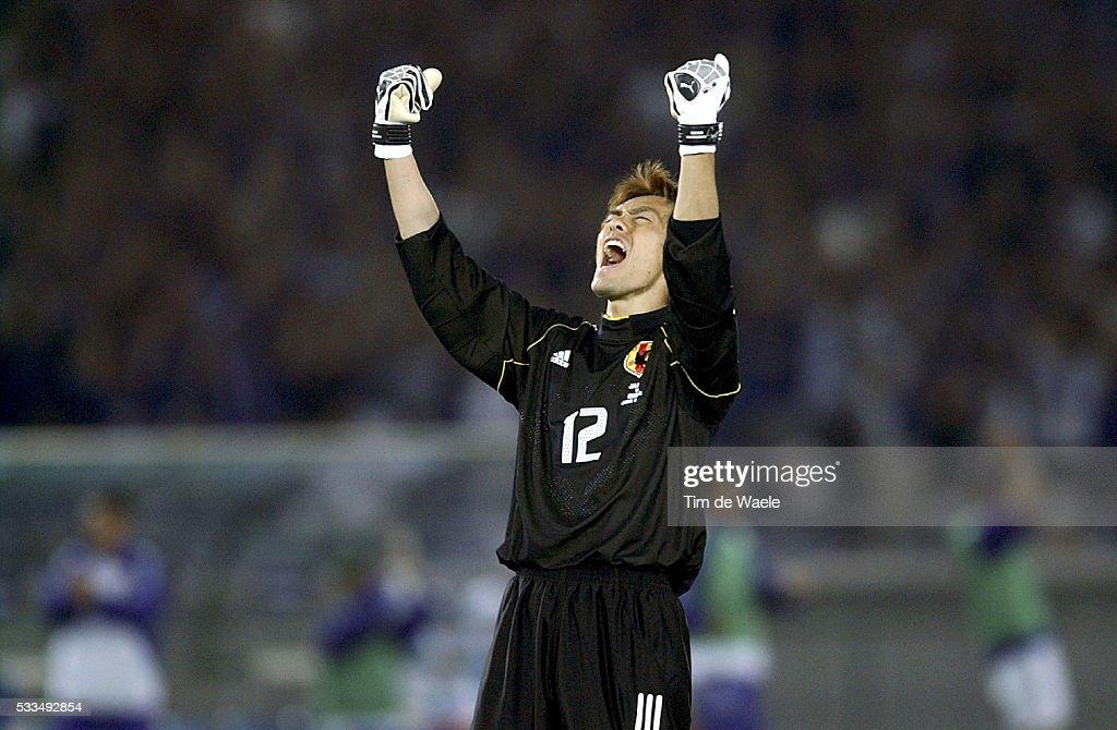 World Cup 2002 : Japan vs Russia : ニュース写真