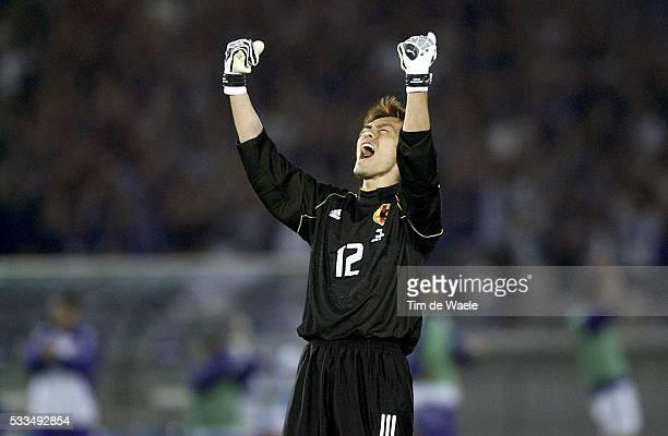 Japan Russia Japan' goalkeeper Seigo narazaki celebrates victory for Japan