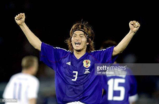 Japan Russia Naoki matsuda celebrates victory for Japan