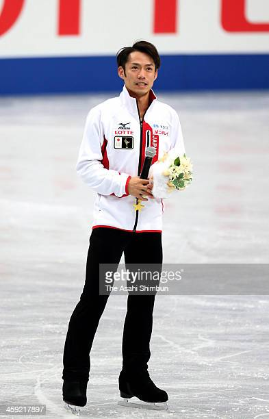 Sochi Olympic Japanese figure skater Daisuke Takahashi poses after the 82nd All Japan Figure Skating Championships at Saitama Super Arena on December...