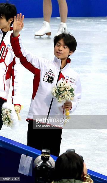 Sochi Olympic Japanese figure skater Tatsuki Machida waves to fans after the 82nd All Japan Figure Skating Championships at Saitama Super Arena on...