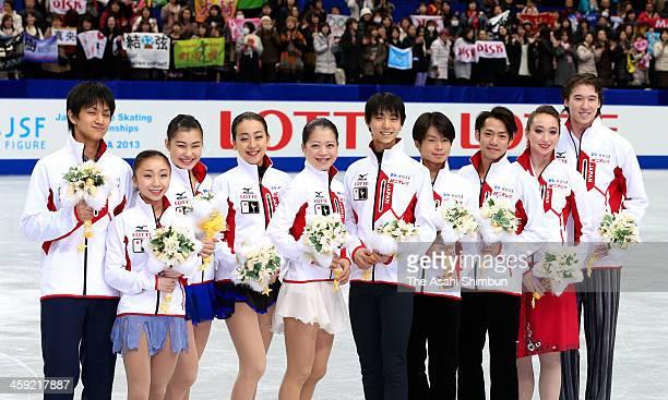 Sochi Olympic Japanese figure skaters Ryuichi Kihara Narumi Takahashi Kanako Murakami Mao Asada Akiko Suzuki Yuzuru Hanyu Tatsuki Machida Daisuke...