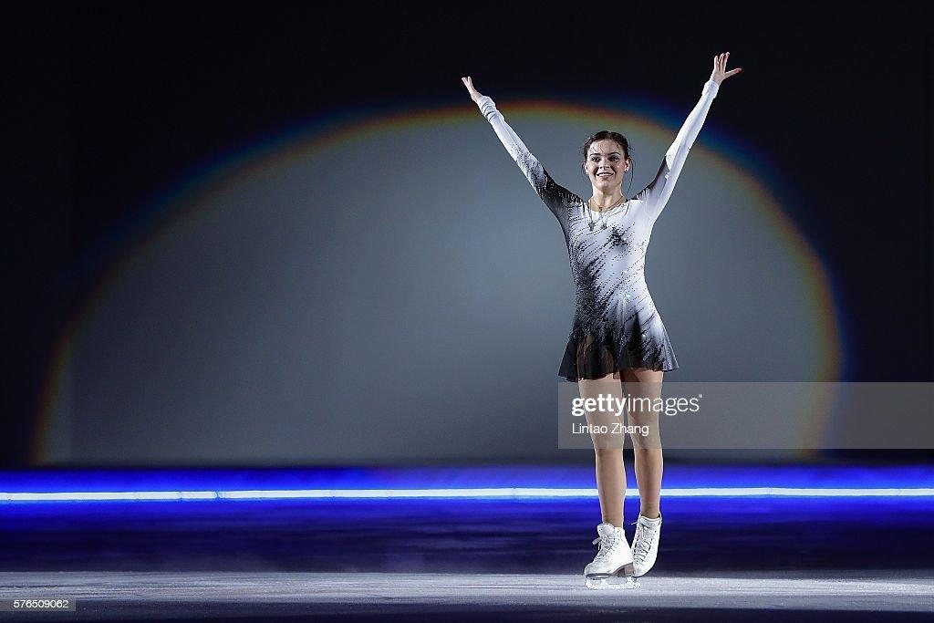 Amazing On Ice