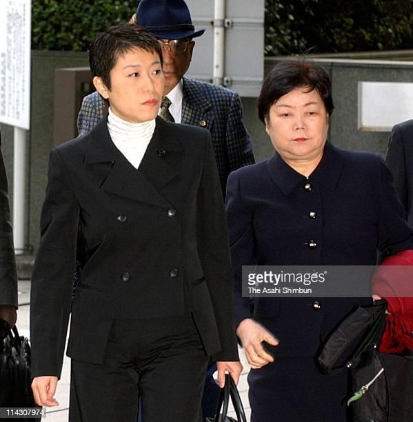 Social Democratic Party lawmaker Kiyomi Tsujimoto and Masako Goto former secretary of the SDP President Takako Doi enter the Tokyo District Court on...