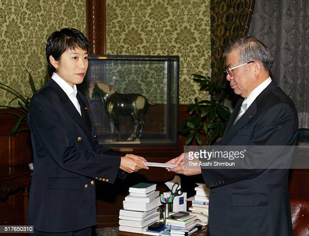 Social Democratic Party lawmaker Kiyomi Tsujimoto submits a resignation letter at the diet building on March 26 2002 in Tokyo Japan A magazine...