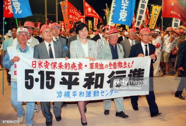 Social Democratic Party leader Takako Doi and peace march participants walk at the end of the rally at Futenma Junior High School on the 25th...