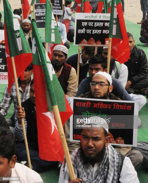 Social Democratic Party of India supporters staged Dharna protest on the 25th Anniversary of Demolition of Babri Masjid at Laxman Mela Ground on...