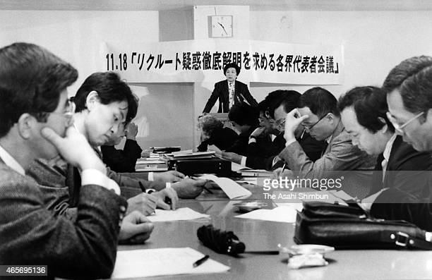 Social Democratic Party of Japan chairwoman Takako Doi speaks during the meeting to demand the full resolution of the Recruit scandal which involved...
