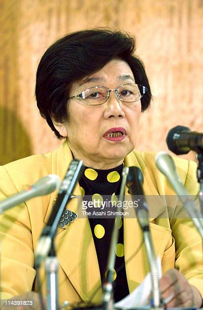 Social Democratic Party president Takako Doi announces the resignation from the post during the press conference at the SDP headquarters on November...