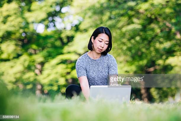 Social media in the park