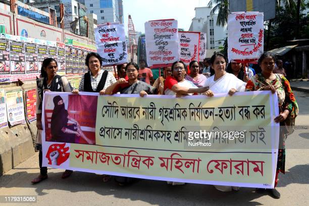 Socialist Women's Forum activists held a protest rally to protest and raise awareness for Bangladeshi female migrant workers that can face various...