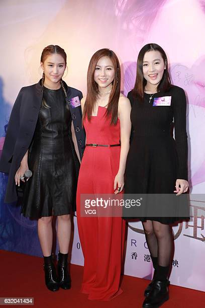 Socialite Laurinda Ho Chiu Lin singer and actress GEM singer and actress Renee Lee Wan attend the premiere of film GEM GForce on January 18 2017 in...