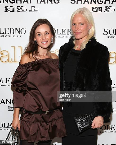 Socialites Beata Bohman and Essi Metsakallio attend the premiere of Falling For Grace at the Asia Society on January 26 2010 in New York City
