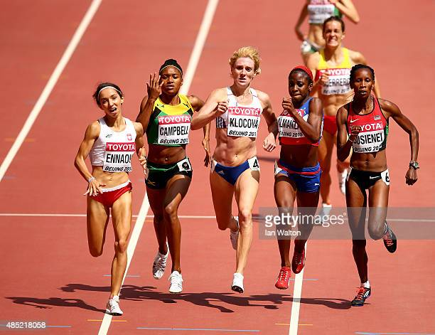 Sofia Ennaoui of Poland Simoya Campbell of Jamaica Lucia Klocova of Slovakia Rose Mary Almanza of Cuba and Laura Polli of Switzerland cross the...