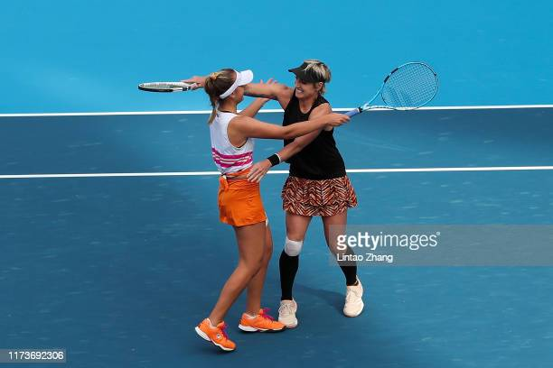 Sofia Kenin and Bethanie MattekSands of the United States celebrate after defeating Shuko Aoyama of Japan and Ena Shibahara of Japan during the...