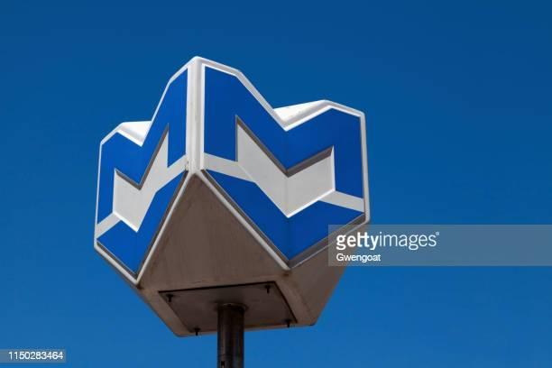 Sofia Metro sign