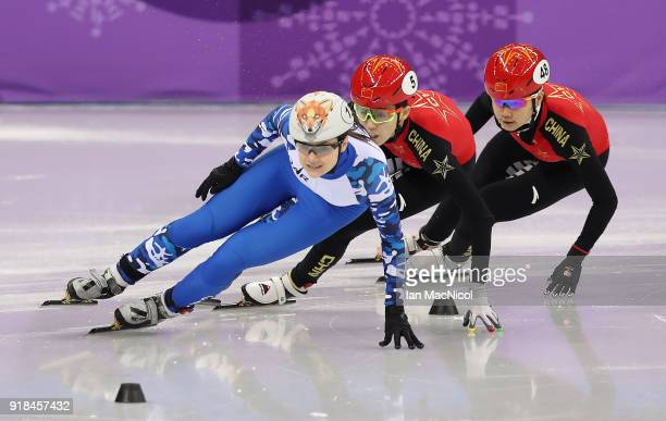 Sofia Prosbirnova of Athletes of Russia is seen during the Short Track Speed Skating Women's 500m on day four of the PyeongChang 2018 Winter Olympic...