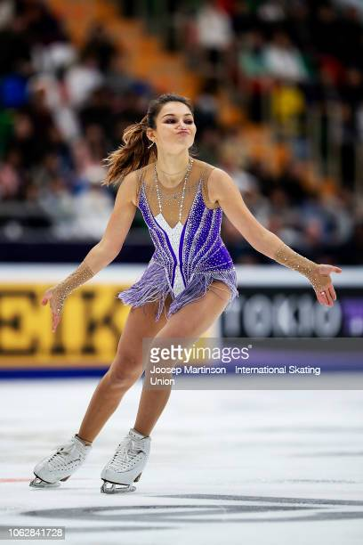 Sofia Samodurova of Russia competes in the Ladies Free Skating during day 2 of the ISU Grand Prix of Figure Skating, Rostelecom Cup 2018 at Arena...
