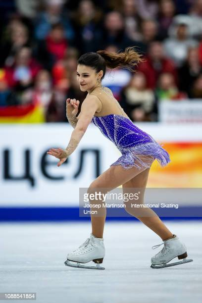 Sofia Samodurova of Russia competes in the Ladies Free Skating during day three of the ISU European Figure Skating Championships at Minsk Arena on...