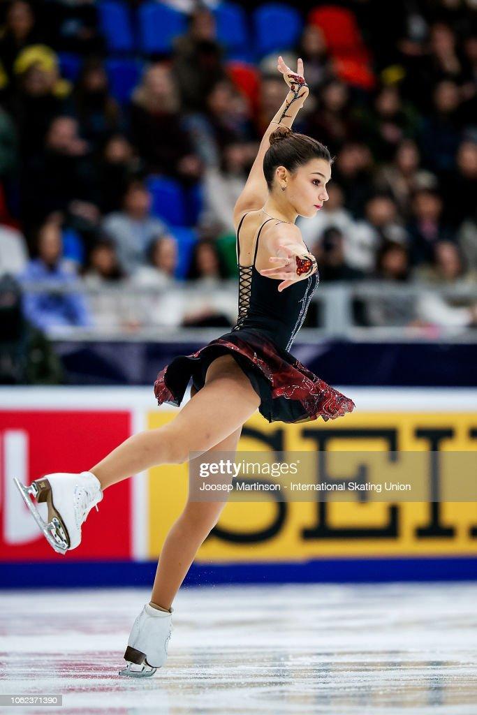 ISU Grand Prix of Figure Skating Rostelecom Cup : Fotografía de noticias