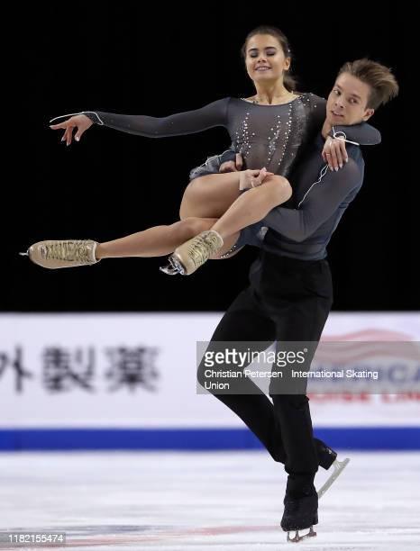 Sofia Shevchenko and Igor Eremenko of Russia perform during ice dance free dance in the ISU Grand Prix of Figure Skating Skate America at the Orleans...