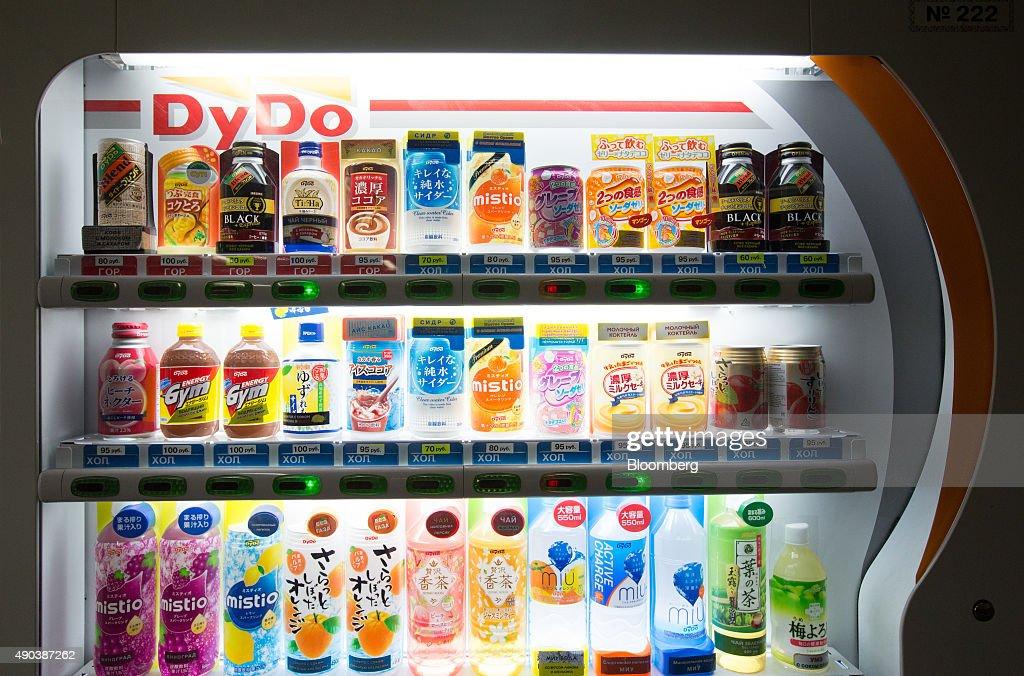 DyDo Drinco Inc. Vending Machine Arrive In Russia : ニュース写真