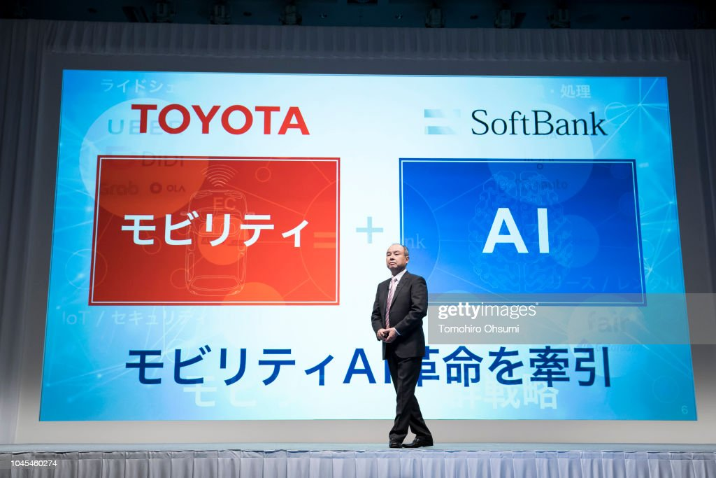 Toyota and Softbank Joint News Conference : ニュース写真