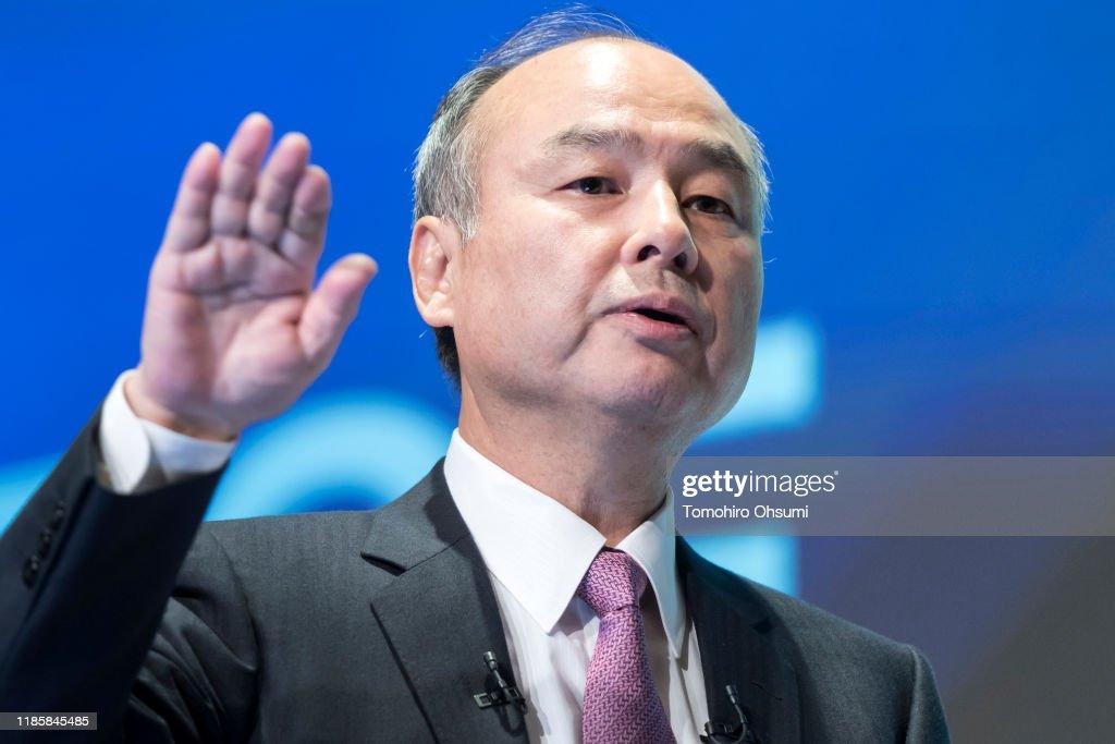 SoftBank Group CEO Masayoshi Son Announce Second-Quarter Earnings : ニュース写真