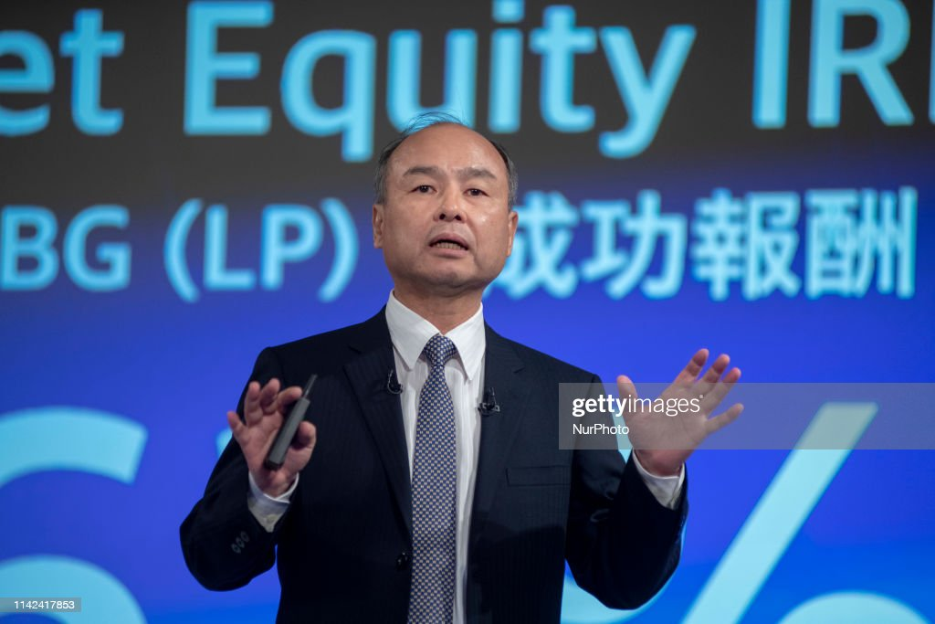 Softbank Group Chairman Masayoshi Son Press Conference : Nieuwsfoto's