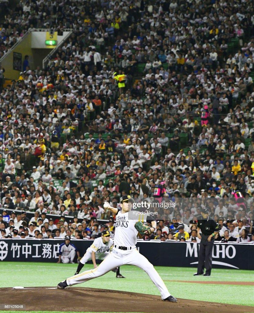 Baseball Japan Series Game 1 : News Photo