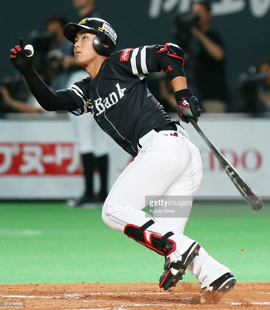Hawks defeat Fighters in PL Climax Series Final Stage Game 4 : News Photo