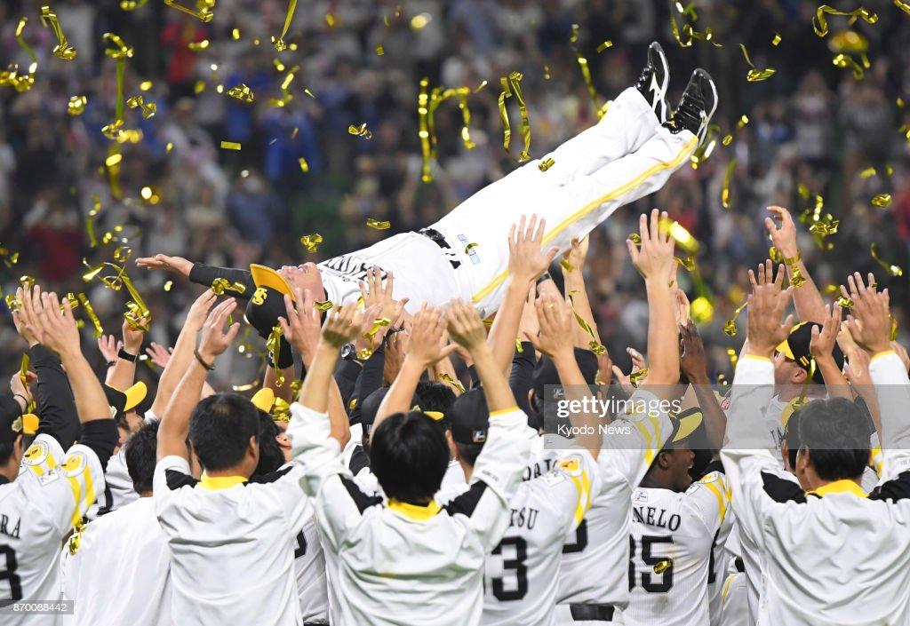 Baseball: Hawks win 8th Japan Series title : News Photo