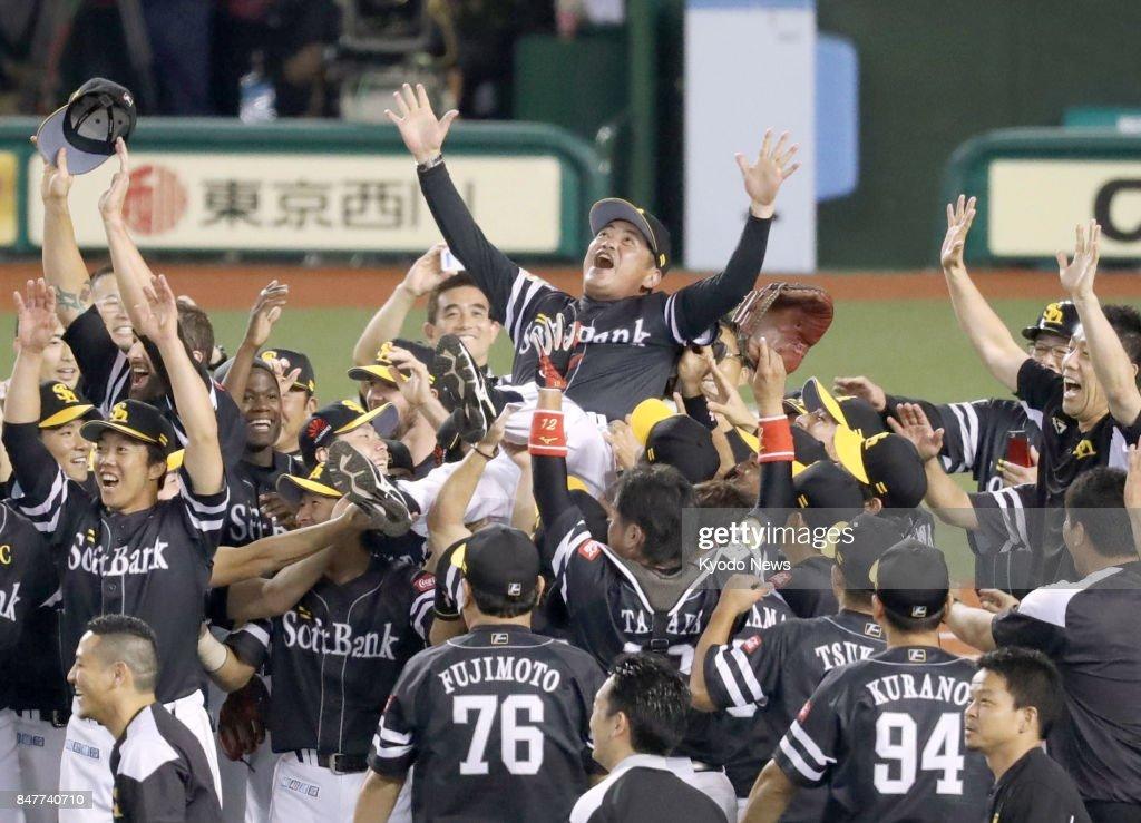 Hawks wins 18th Pacific League title : News Photo