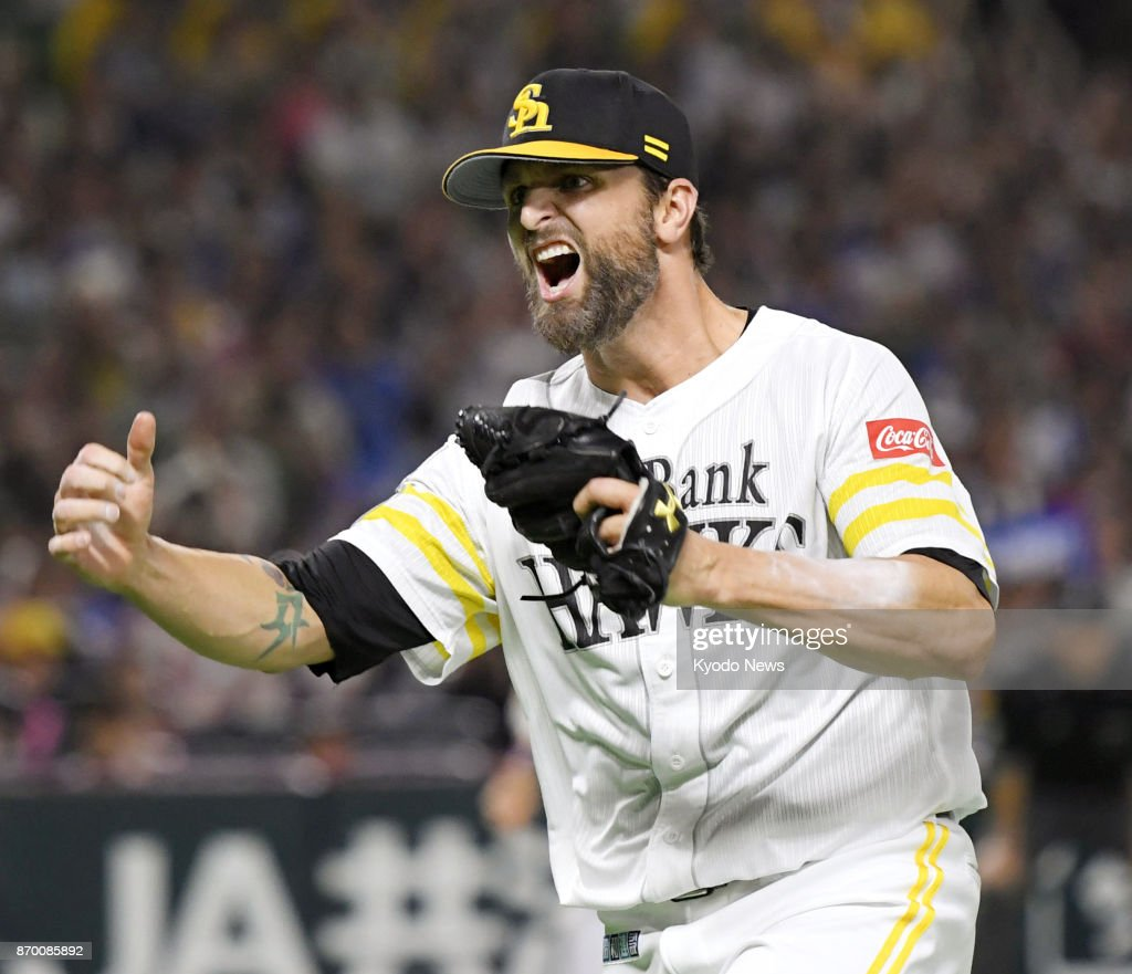 Baseball: Hawks-BayStars Japan Series Game 6 : News Photo