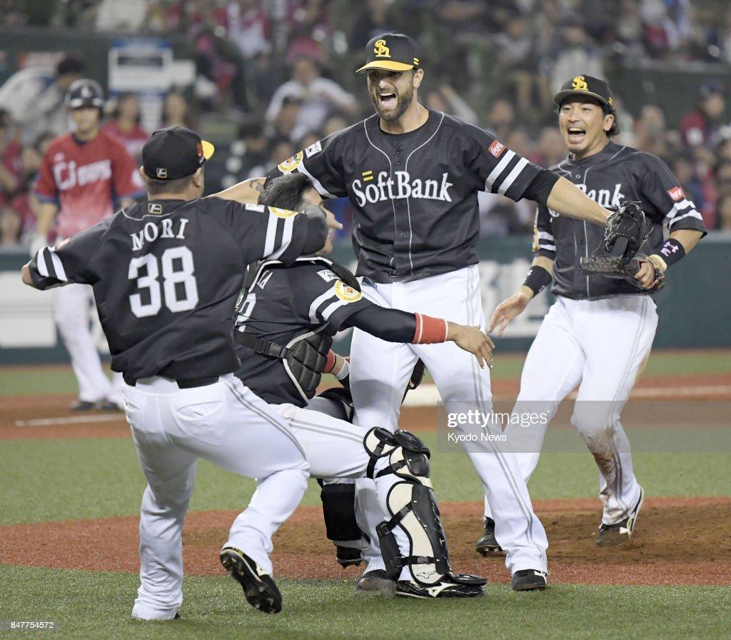 Hawks wins Pacific League title : News Photo